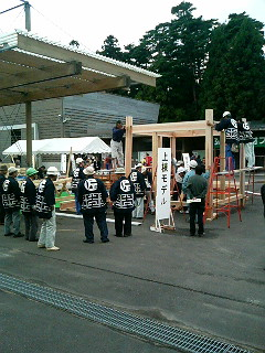 福島県林業祭