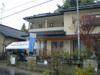 Wata1